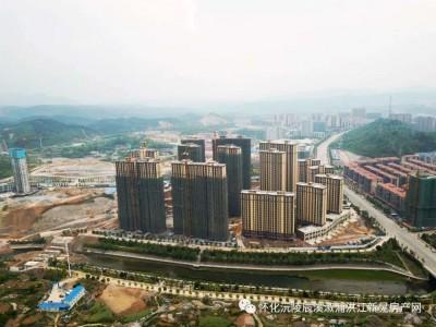 辰华·未来城
