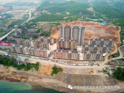 大千·德江山城2020年04月航拍